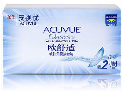 强生欧舒适半月两双周抛6片近视隐形眼镜安视优硅水凝胶acuvue