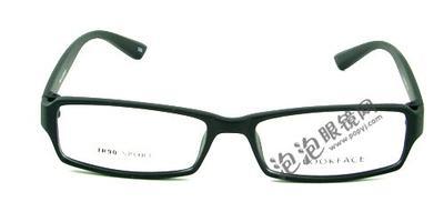 LOOKFACE超轻时尚板材1018 C02 53-17-138