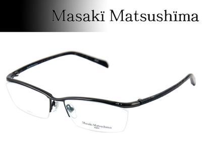 masaki时尚品牌眼镜架MF-1163