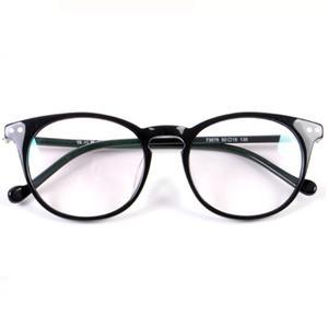【佐川藤井】潮牌时尚眼镜架73878